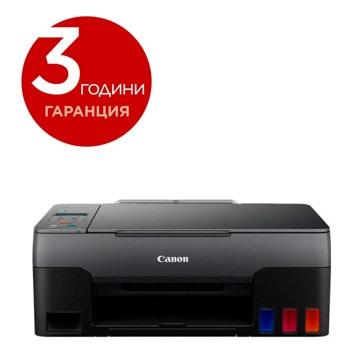 Мултифункционално мастиленоструйно устройство Canon PIXMA G3420, цветен, принтер/копир/скенер, 4800 x 1200 dpi, 19 стр/мин, Wi-Fi 802.11n, USB, A4 image