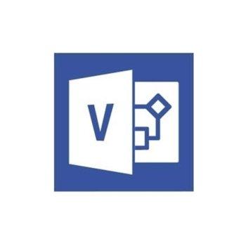 Софтуер Microsoft Visio Pro 2019, Английски, за Windows, за един потребител image