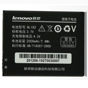 Lenovo A328/A680 BL192 Battery 89219 product