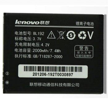 Батерия (заместител) за Lenovo A328/A680, 2000mAh/3.7V image