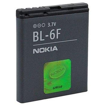Батерия (оригинална) Nokia BP-6F за Nokia 6788/6788i/N79/N95, 1200mAh/3.7V, Bulk image