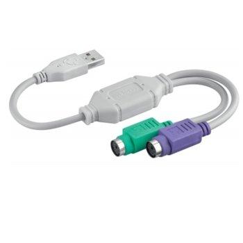 Конвертор, от USB A(м) към 2x PS/2(ж), бял image