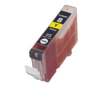Касето за Canon PIXMA iP4200, iP4300, iP4500, iP5200, iP5200R, iP5300, iP6600D, iP6700D, MP500, MP530, MP600, MP600R, MP610, MP800, MP800R, MP810, MP830, MP960, MP970, MX850, Pro9000 - Yellow - P№ 0623B001 - 420k image