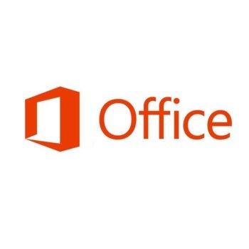 Софтуер Microsoft Office Standart 2019, Всички езици, за Windows, за 1 потребител image