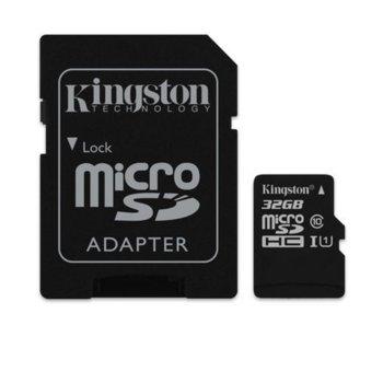 32GB Kingston SDC10G2/32GB +SD адаптер product