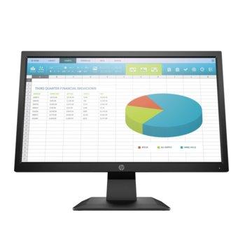 "Монитор HP P204 (5RD65AA), 19.5"" (49.53 cm) TN панел, WSCGA +, 5ms, 250cd/m2, 10 000 000:1, Display Port, HDMI, VGA  image"