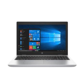 HP ProBook 650 G4 3WW26AV_70395807 product