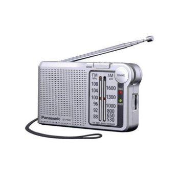 Радио Panasonic RF-P150DEG-S, портативно, AM/FM, сиво image