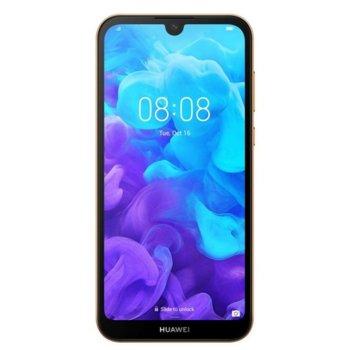 """Смартфон Huawei Y5 2019 (кафяв) поддържа 2 sim карти, 5.71"""" (14.50 cm) FullView дисплей, четириядрен Mediatek MT6761 Helio A22 2.0 GHz, 2GB RAM, 16GB Flash памет(+microSD слот), 13.0 MPix & 5.0 MPix camera, Android 9.0, 146 g image"""