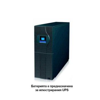 Батериен модул за UPS ZP120N-2 (8x 12V/7Ah), съвместим с G-Tec ZP120N-2K image