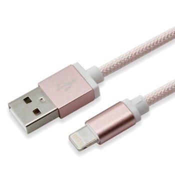 Кабел SBOX, USB A(м) към Lightning(м), 1,5m, златисто розово image
