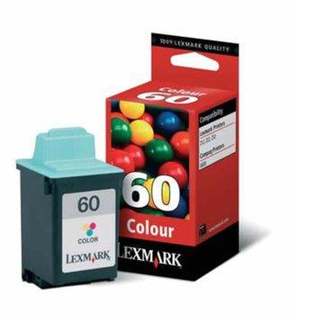 ГЛАВА LEXMARK ColorJetPrinter Z 12/ 22 / 32 - Color - P№ 17G0060E /60/ - заб.: 225p image