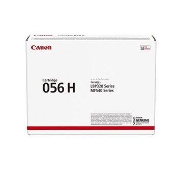 Тонер касета за LBP320 series, MF540 series, Black - 3008C002AA - Canon, Заб.: 21 000 k image