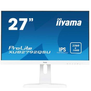 Iiyama Prolite XUB2792QSU-W1 product