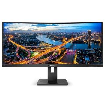 """Монитор Philips 342B1C/00, 34"""" (86.36 cm) VA панел, 75 Hz, Full HD, 4 ms, 50 000 000:1, 300 cd/m2, DisplayPort, HDMI, USB image"""