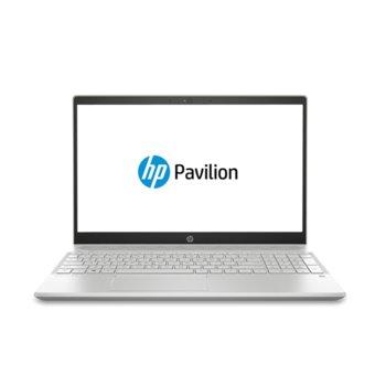 "Лаптоп HP Pavilion 15-cs3009nu (8XL47EA)(сребрист), четириядрен Ice Lake Intel Core i7-1065G7 1.3/3.9 GHz, 15.6"" (39.62 cm) Full HD IPS Anti-Glare Display & GF MX250 4GB, (HDMI), 16GB DDR4, 512GB SSD, 1x USB 3.1 Type C, Free DOS  image"