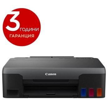 Мастиленоструен принтер Canon PIXMA G1420, цветен, 4800 x 1200 dpi, 20 стр/мин, А4 image