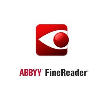 Софтуер ABBYY FineReader 15 Standard, Volume License (Remote User), Perpetual, за 5-10 потребителя image
