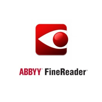 Софтуер ABBYY FineReader 15 Standard, Volume License (Remote User), Perpetual, за 5-10 потребителя image