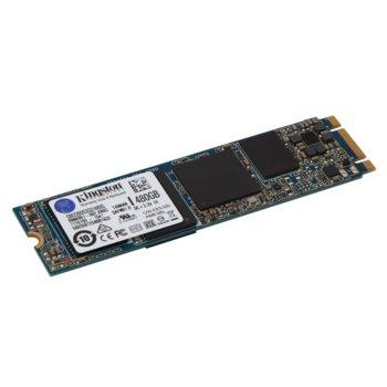 Kingston SSDNow M.2 SATA G2 Drive SM2280S3G2/480G product