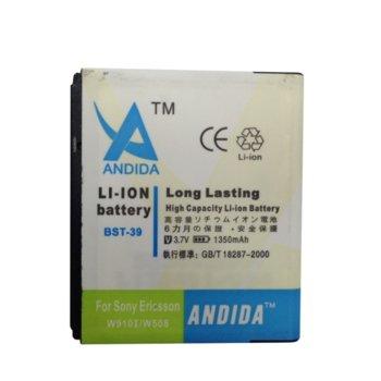 Батерия (заместител) за Sony Ericsson BST-39, 1350mAh/3.7V image