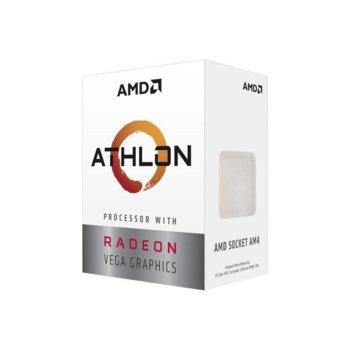 Процесор AMD Athlon 3000G двуядрен (3.5, 5MB, AM4) BOX, с охлаждане image
