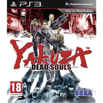 Yakuza: Dead Souls product