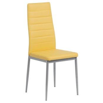 Трапезен стол Carmen, 310, елегантна визия, жълт image