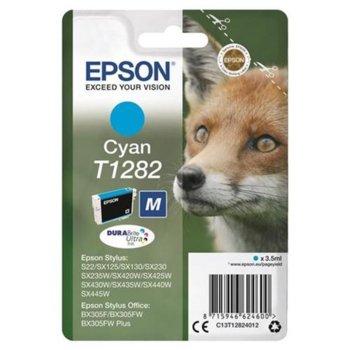 Epson Stylus (C13T12824012) Cyan product