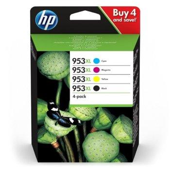 Глава за HP Officejet Pro 8210/8710/8715/8720/8725/8730/8740, Black/Cyan/Magenta/Yellow, - 3HZ52AE - HP - Заб.: 1600 к - цветно, - Заб.: 2000 к - черно image