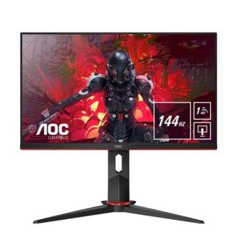 """Монитор AOC 27G2U, 27"""" (68.58 cm) IPS панел, 144Hz, Full HD, 1ms, 80M:1, 250 cd/m2, DisplayPort, HDMI, USB 3.0 image"""