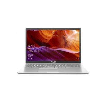 "Лаптоп Asus X509MA-WBC13 (90NB0Q31-M08190)(сребрист), двуядрен Gemini Lake Refresh Intel Celeron N4020 1.1/2.8 GHz, 15.6"" (39.62 cm) Full HD Anti-Glare Display, (HDMI), 4GB DDR4, 256GB SSD, 1x USB 3.1 Type-C, Endless OS  image"