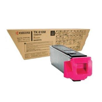 Касета за Kyocera FS-C8026N - Magenta - TK-810M - Заб.: 20 000k image