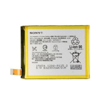 Батерия (заместител) за Sony Xperia Z4, 2930 mAh/4.35 V image