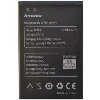 Батерия (заместител) за Lenovo A369i, 1500mAh/3.7V image