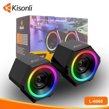 Мини Аудио Система Kisonli L-6060, 2.0, 2x5W, 3.5mm стерео, черни с RGB подсвет image