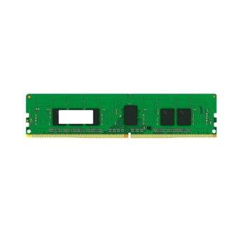 Памет 8GB DDR4 2666MHz, Kingston KSM26RS8/8MEI, Registered, 1.2 V, памет за сървър image