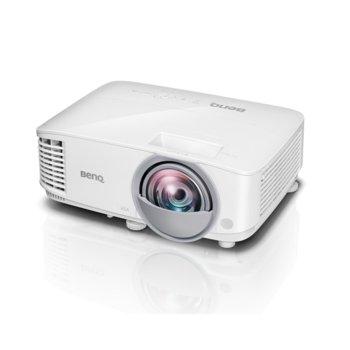 Проектор BenQ MX808ST, 3D Ready, DLP, XGA (1024x768), 20 000:1, 3000 lm, HDMI, 2x VGA, USB, RS232 image
