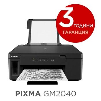 Мастиленоструен принтер Canon PIXMA GM2040, монохромен, 600 x 1200 dpi, 28 стр/мин, Wi-Fi, LAN, A4 image