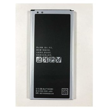 Батерия (заместител) за Samsung Galaxy J7 2017 HQ image