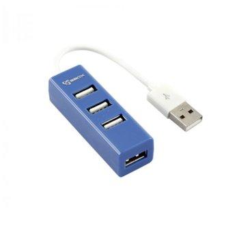 USB Хъб Sbox H-204BL, 4x port, USB 2.0, син, Hot swap image