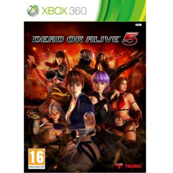 Dead or Alive 5 product
