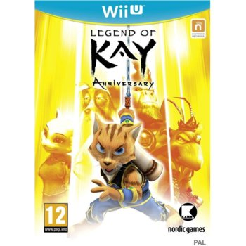 Legends of Kay Anniversary product