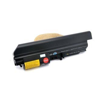Батерия (оригинална) IBM Lenovo Thinkpad R61, съвместима с T61/R400/T400 (за 14.1), 6cell, 10.8V image