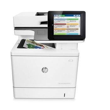 HP Color LaserJet Ent MFP M577dn product