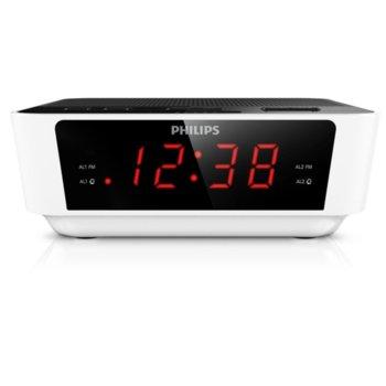 Радиочасовник Philips AJ3115 радио с часовник и аларма, компактен дизайн image