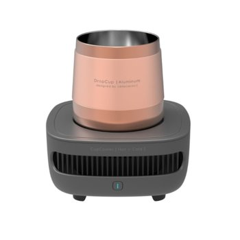 Чаша за охлаждане / затопляне Allocacoc CupCooler  Hot+Cold  11042GY, съвместим с кенчета и бутилки, DC12V /3A, сив image