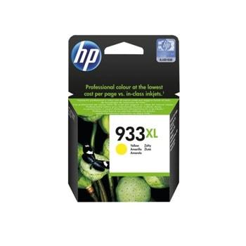 ГЛАВА HEWLETT PACKARD Officejet 6600/6700 e-All-in-One series, HP Officejet 6100 ePrinter - Yellow - (933XL) - P№ CN056AE - заб.: 825p image