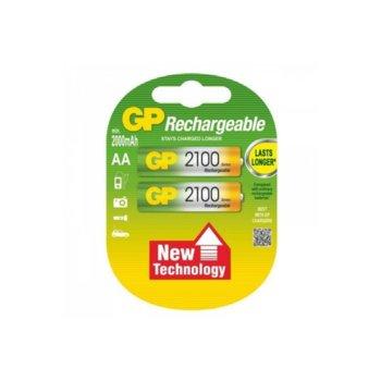 Акумулаторна батерия GP 2100AAHC-2UEC2, AA, 1.2V, 2000mAh, NiMH, 2бр. image