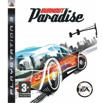 Burnout Paradise product